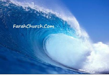 الإنجيل قوة الله للخلاص