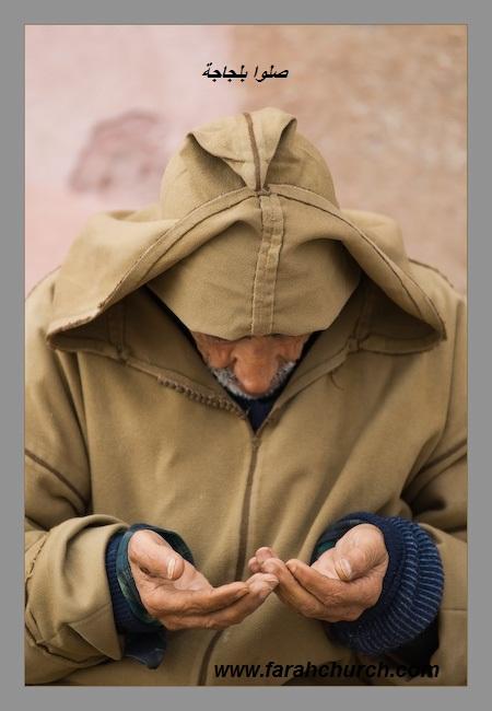 الرب لا يقلق من لجاجتنا في الصلاة