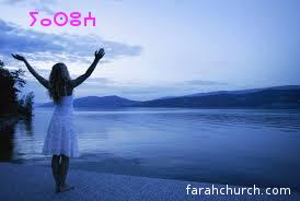 التوبة والإيمان