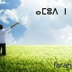 المسيح بالإيمان والتوبة ينبت حياة جديدة تدوم إلى الأبد