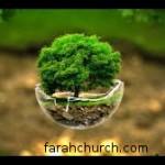 """""""وقال الله نعمل الإنسان على صورتنا كشبهنا فيتسلطون على .. وعلى كل الأرض"""" تكوين 26:1"""