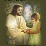 حقا الله محبة